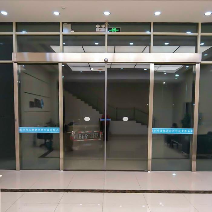 大亚湾酒店入口玻璃自动门