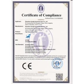涡轮硬质快速卷帘门CE证书