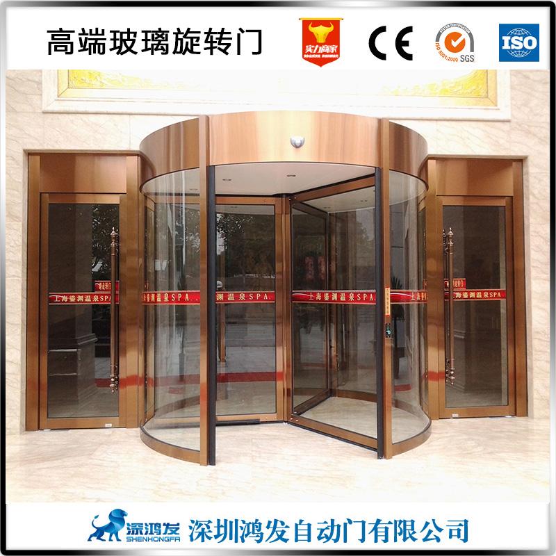 酒店玻璃旋转门
