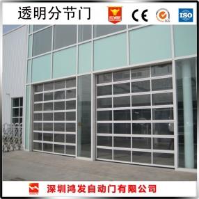 广州分节式滑升门