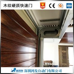广州木纹硬质快速卷帘门