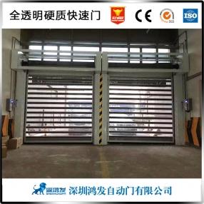 广州全透明硬质快速门