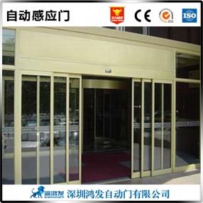 广州自动玻璃重叠感应门