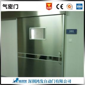 广州医用气密防辐射门