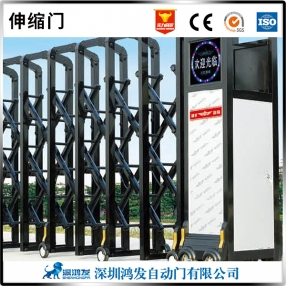 惠州自动铝合金伸缩门制造商