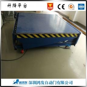 广州升降卸货平台
