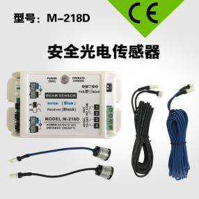 广州红外安全光电
