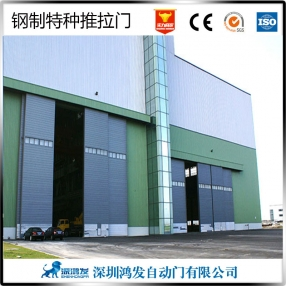 广州大型钢质推拉门