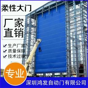 广州机库柔性门