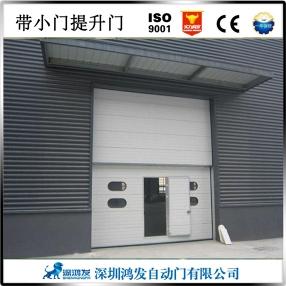 广州提升门