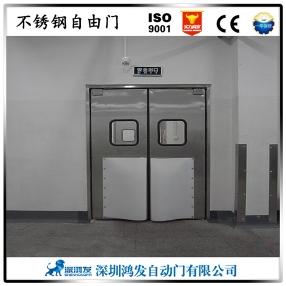 广州通道不锈钢冷冻库防撞自由门厂家直销