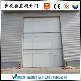 广州多段重叠垂直提升门