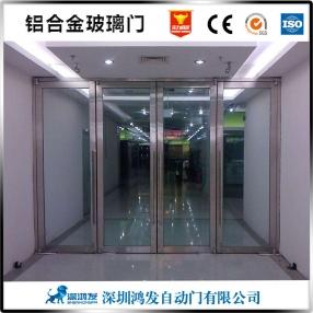 广州铝合金玻璃门