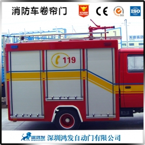 广州消防车卷帘门
