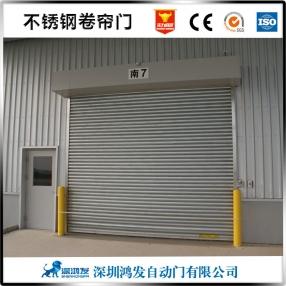 广州不锈钢卷帘门