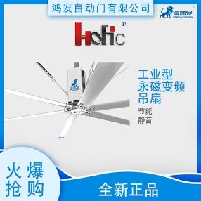 广州永磁变频工业吊扇