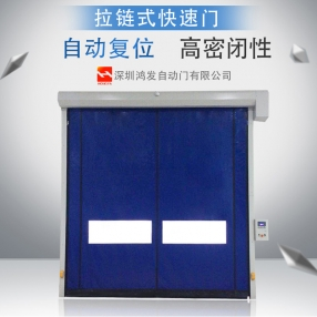 惠州爱联防撞门订制
