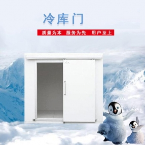 不锈钢电动平开冷库门