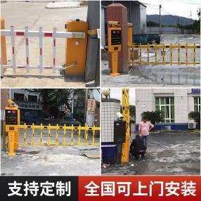 智能停车场道闸收费管理小区电自动升降杆栅栏车牌识别一体机系统